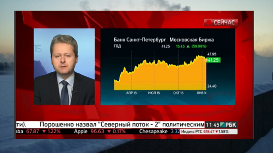 Арсагера на РБК. Идеи в российских акциях.