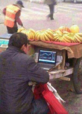 Он живёт с рынка -:)
