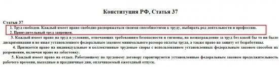 В России предлагают возродить наказание за тунеядство