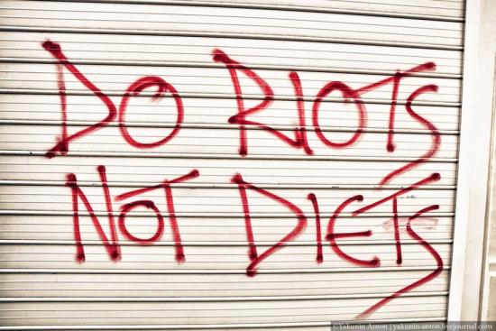Греческие граффити