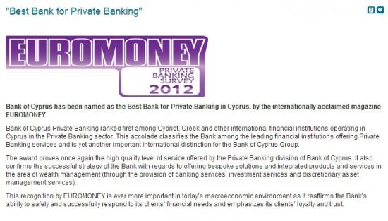 Bank of Cyprus - лучший в сфере private banking!