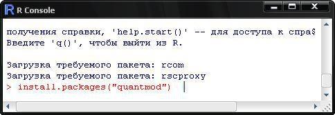 Среда статистического программирования R