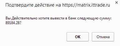 Жизнь по Системе Муханчикова. 23.04.2014