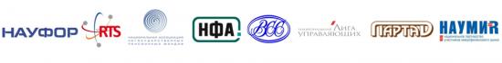 """Заседание Совета финансового рынка - тезисы руководителей СРО относительно проекта """"Единый регулятор"""""""