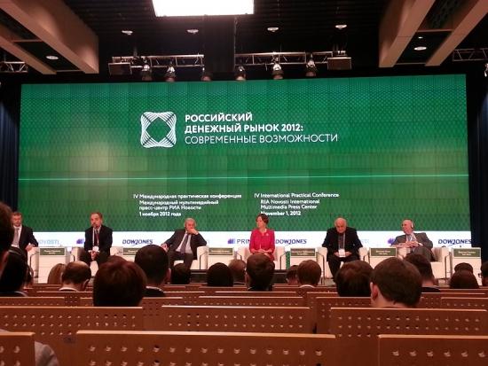 IV Международная Конференция - Денежный Рынок 2012 (тезисы)