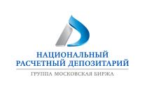 """Проект """"Ценовой Центр"""" СРО НФА и НКО ЗАО НРД (Расчет справедливой цены облигации)"""
