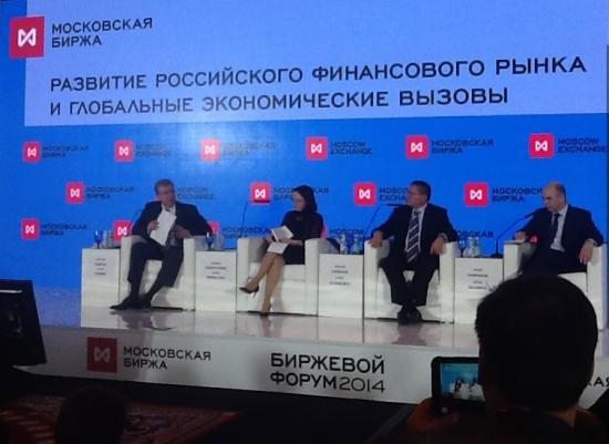 Биржевой Форум 2014. Тезисы трех Глав: