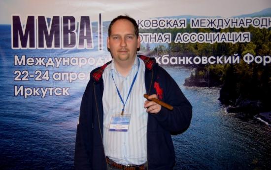 Тезисы моего выступления на Международном Межбанковском Форуме 2015 в Иркутске (ММВА)