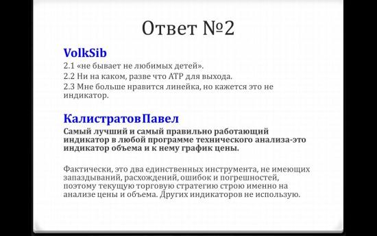 Встреча смартлаба 16.03.13. Книги, победители и фото.