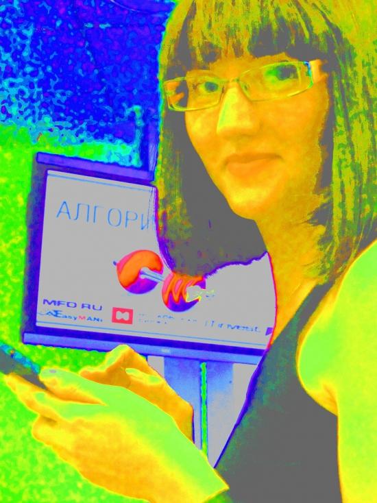 ФОТО. «Алгоритмус 2013» + немного Герчика (и хитрой мухи)
