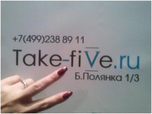 Ёлка 21 декабря 2013 в 19:00: Итоговая перекличка!!!
