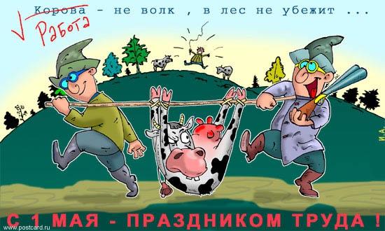Фьючерс РТС сегодня 28.04.2012