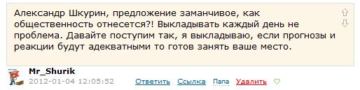 Просто о сложном или обращение к Александру Шкурину