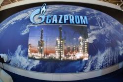 Не купить ли нам Газпрома?