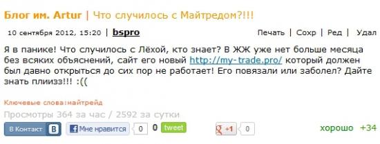 Что лучше: sMart-lab.ru или comon.ru?