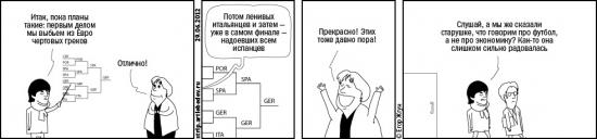 Юмор: Егор Жгун о ситуации в экономике