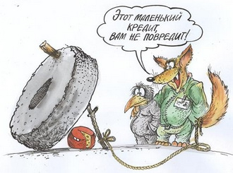 БАНГСТЕРЫ  ДОСТАЮТ.