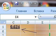 Помогите сделать в Excel звуковой сигнал.