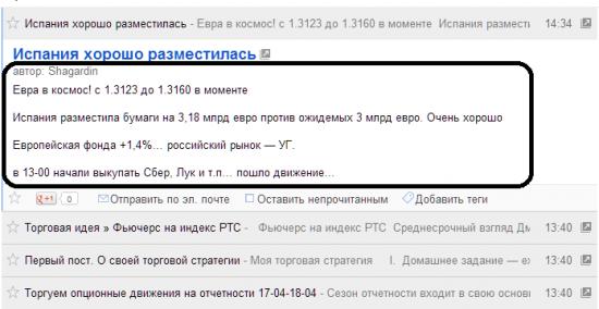 """Тимофей, измени RSS """"Все блоги"""""""