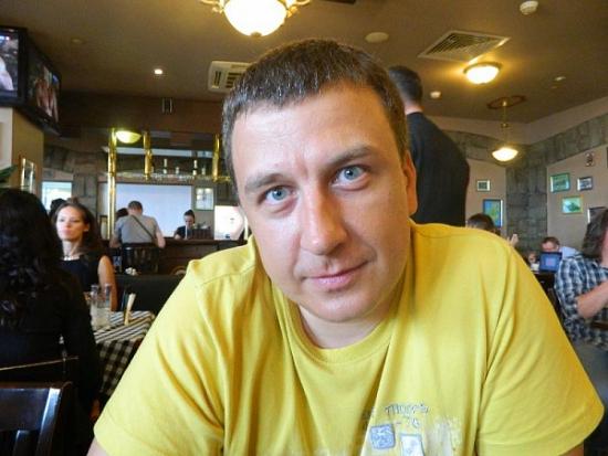 """фотографии из Екатеринбурга """"Биржевая торговля и инвестиции 2012"""""""
