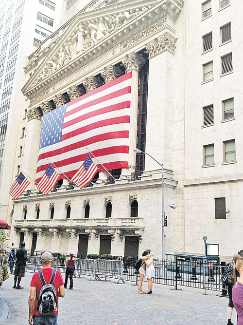 NYSE: обзор журналиста