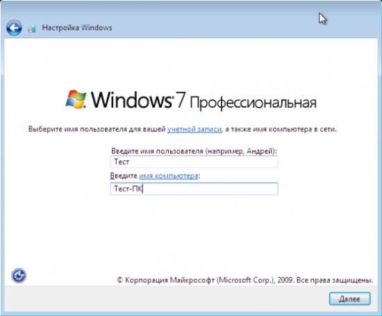 как сделать бекап windows 7 (особенно важно для роботорговцев)
