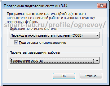 Как сделать персонализацию для windows 7 813