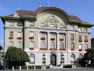 """Итоги заседания ЦБ Швейцарии: """"не потерпим роста франка"""""""