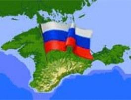 """РЕФЕРЕНДУМ В КРЫМУ: ОФИЦИАЛЬНЫЕ РЕЗУЛЬТАТЫ (""""ЗА"""" - 96,77%)"""