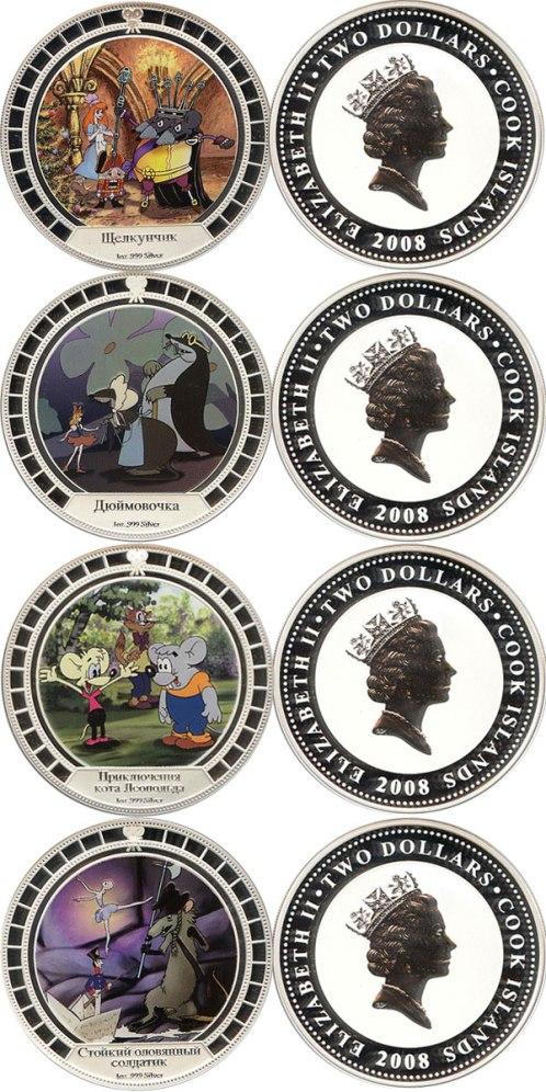Монеты островов Кука