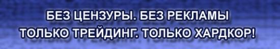 SmartWEEK » Российский рынок продолжает снижаться