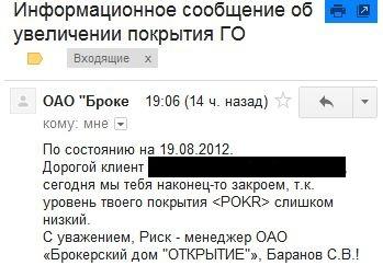 """ПрофессиАналам из БД """"Открытие"""" посвящается"""