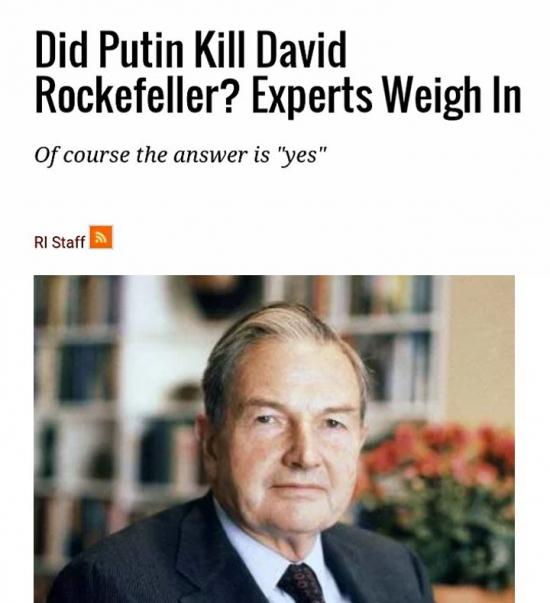 Рокфеллер умер при Владе «Терране» Путине. Совпадение? Не думаю.