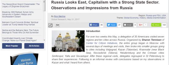 Забугорный взляд американцев на Россию.