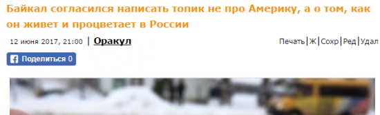 Ответ Оракулу)))