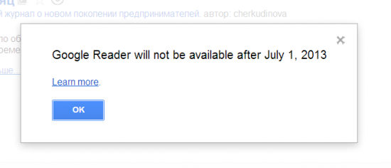 google reader is dead