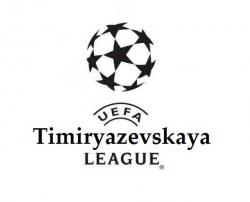 Футбол, открытие сезона