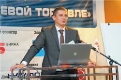 """Ежегодная конференция трейдеров SSH 2013 Анталия """"OLD SCHOOL"""""""