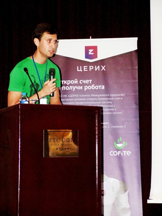 Александр Павлей на SSH 2013 Анталия