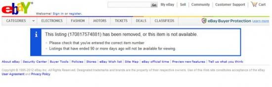 Сегодняшний специальный лот на Ebay - государство Греция