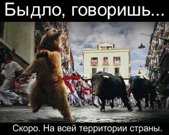 Сбербанк - вот это развод -))))