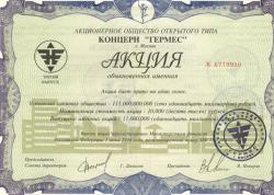 просрочка по кредиту в банке русский стандарт
