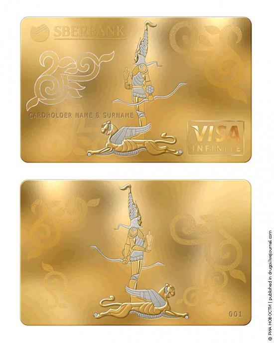 Сбербанк выпустил в Казахстане карту из чистого золота с бриллиантами