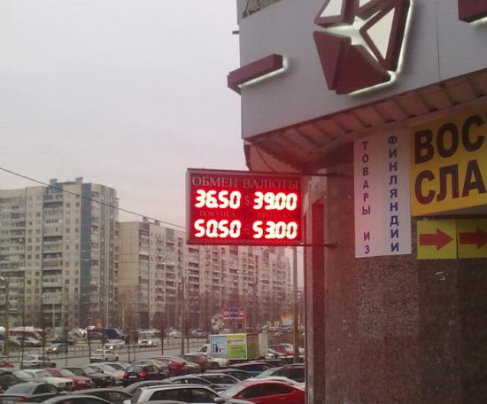 Бивалютная корзина на 4:50 утра 43,15 рублей!