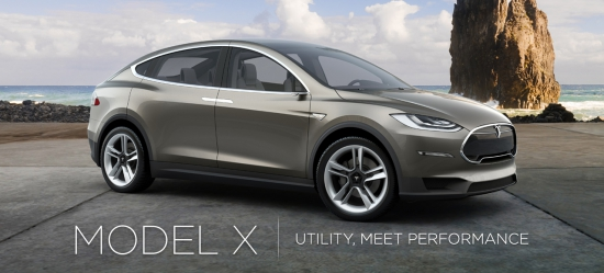 Еще один хороший момент для покупки Tesla
