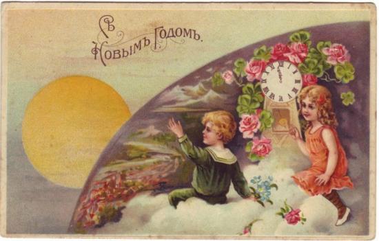 Столетие года с которым в России сравнивают эпохи 1913 - 2013.