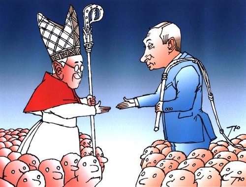 У Папы месса, идите на...