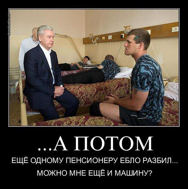 sela-na-litso-v-chulkah