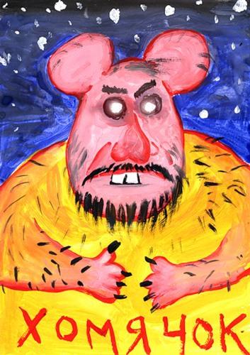 Персонажи Смарт-лаба в картинах Васи Ложкина (личные ассоциации)