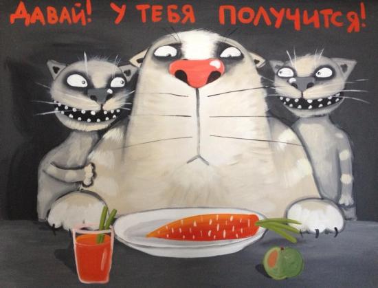 "Новогодний ""стол"" трейдера! (от Васи Ложкина)"